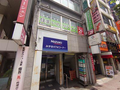 リライフ高田馬場店