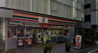 神保町駅最寄りのリーガルタワー神保町2階周辺